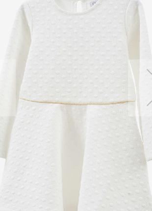 Платье белое oviesse