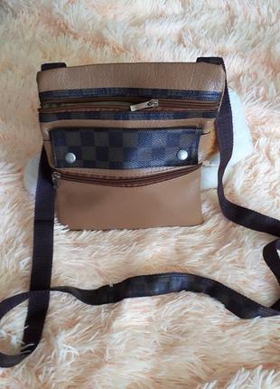 Невелика сумочка