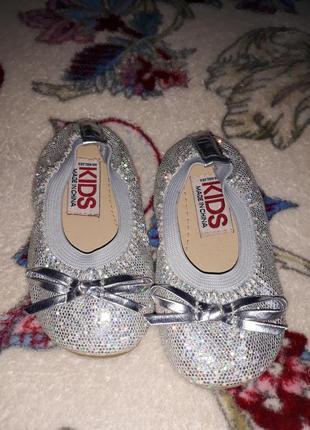Балетки серебряные туфли для принцессы