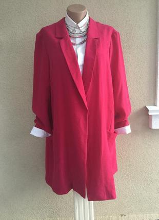 Розовый,малиновый жакет,пиджак,кардиган большого размера,тренч без застежки