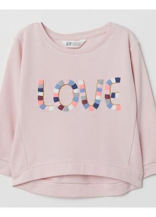 Новый свитшот love для девочки, h&m, 0652008