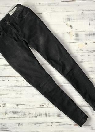 Крутые темно-серые скинни с необработанными краями
