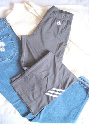Спортивные штаны оригинал adidas climalite