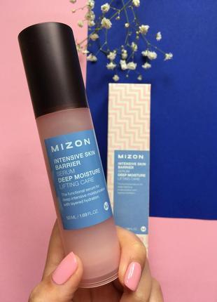 Защитная сыворотка с гиалуроновой кислотой mizon intensive skin barrier serum