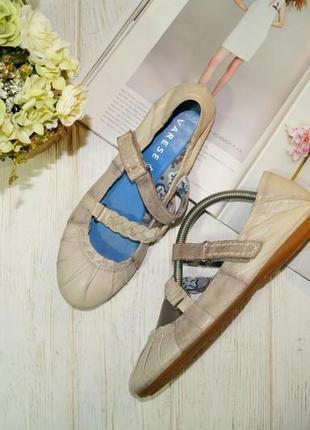 Varese. комфортные кожаные балетки, туфли, мокасины1