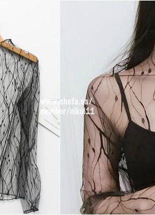 Хит 💥 эффектная прозрачная кофточка 🔥 сетка гольф сетка водолазка блузка блуза3