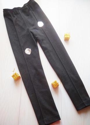 Классические текстурные брюки с высокой посадкой
