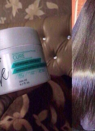 Маска нереальная для волос кератин восстановление на молекулярном уровне