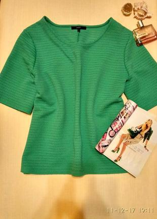 Зелёная блуза из рельефной ткани next