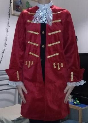 Карнавальный детский костюм принца, барона мюнхаузен
