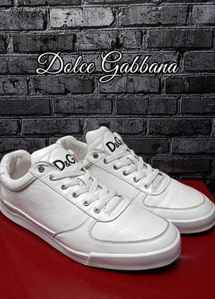 Кожаные кроссовки dolce & gabbana rhinoceros оригинал