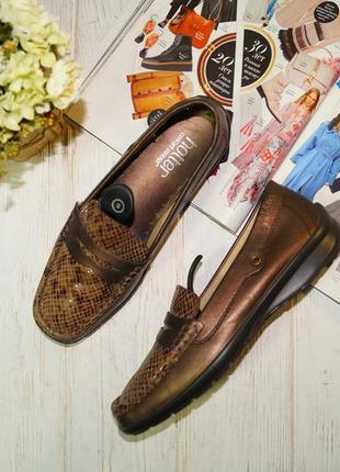 Hotter. англия. комфортные кожаные туфли, мокасины