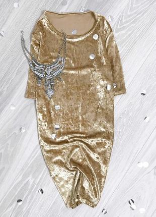 Бархатное платье а-силуэта no name