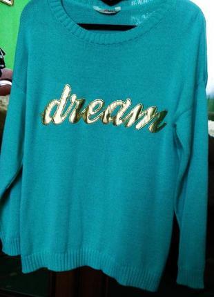 Интересный свитер бирюзового цвета