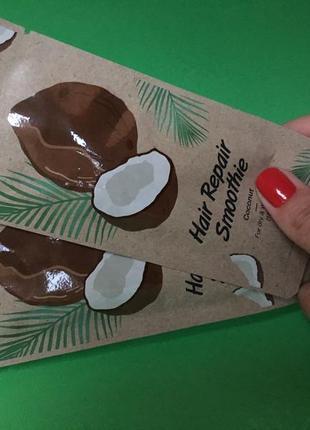 Маска смузи для волос с кокосом