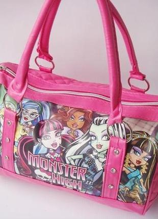 "Детская сумка monster high, сумка монстер хай, стильная детская сумка ""школа монстров""5"