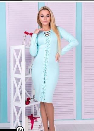 Бордовое марсала нарядное платье миди со шнуровкой по всей длине от modus теплое