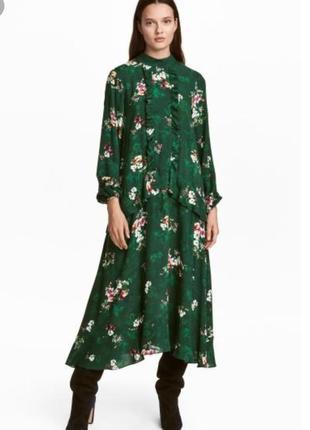 Стильное платье h&m с оборками, в цветочный принт.