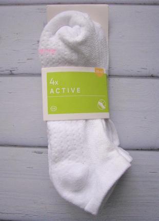 Комплект био хлопковых спортивных коротких носков из 4пар