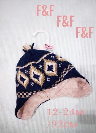 12-24мес./92см новая зимняя шапка с ушками f&f