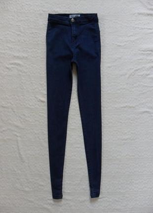 Стильные джинсы скинни с высокой талией tally weijl, 34 размер.