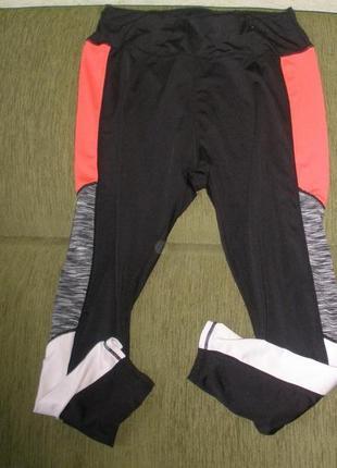 Удобный тайтсы лосины для спорта фитнеса atmosphere workout /англ 18
