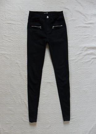 Стильные джинсы скинни с высокой талией chicoree, s размер.