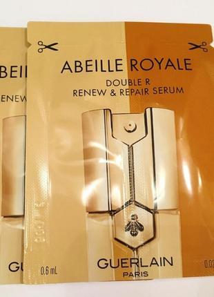 Abeille royale double renew  repair serum антивозрастная сыворотка для лица