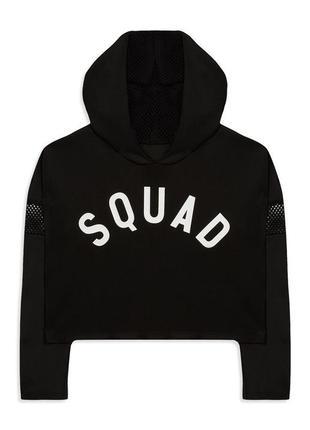 Свитшот squad с капюшоном