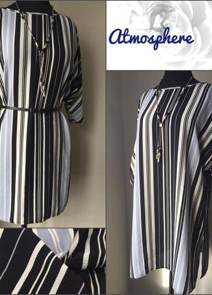 Очаровательная и стильная туника/ блуза в полоску