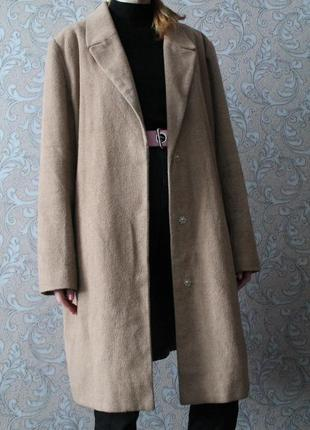 Оверсайз бежевое пальто бойфренд актуальное