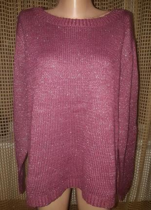 Нарядній свитерок с замочком f&f