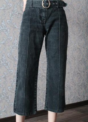 Плотные актуальные джинсы кюлоты капри с ремнем с кольцом
