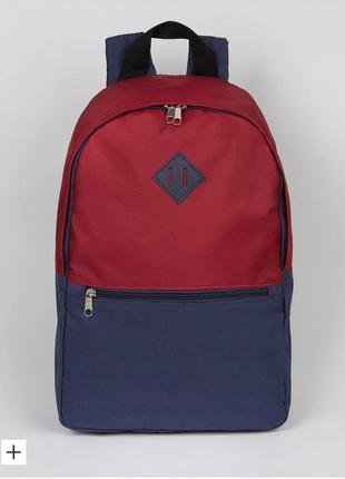 Рюкзак мальчику или мужчине matalan
