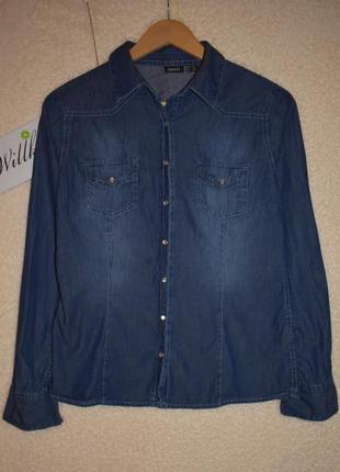 Классная рубашка под джинс.