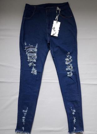 Суперовые стрейчевые рваные джинсы высокая посадка outrage jeans