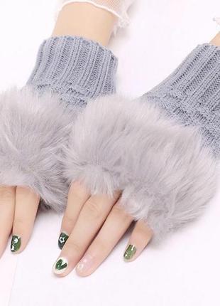 Перчатки без пальцев обрезанные рукавицы митенки серые зимние мех меховые теплые зима