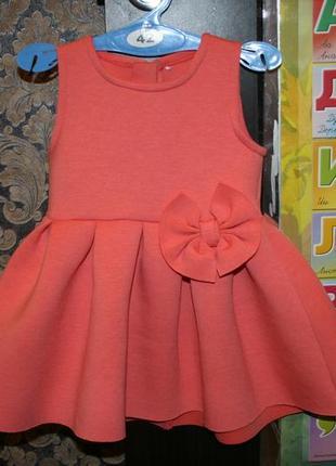 Платье нарядное  рр9-12мес (80см)140грн