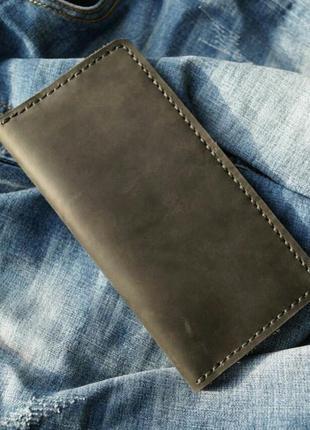 Мужской кошелек, портмоне из кожи