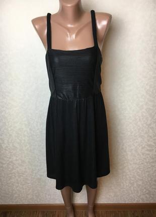Платье с открытой спиной, erinly, m