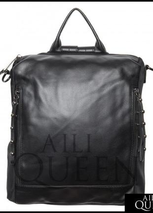 Сумка рюкзак - p&e
