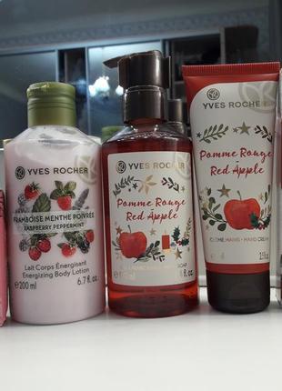 Большой набор косметики yves rocher. парфюмированная вода