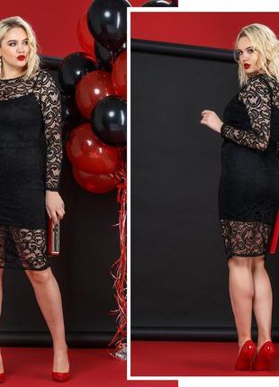 Размеры 52-58 платье француз с гипюровой накидкой черное от производителя!