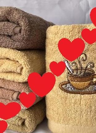 Набор махровых кухонных полотенец 0,35*0,75