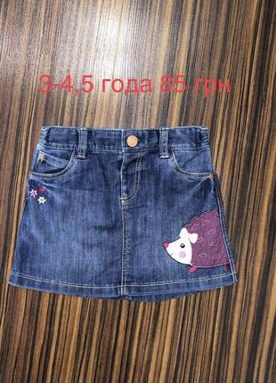 3-4 года юбка джинсовая