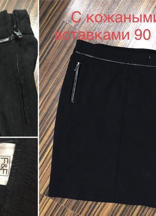 10-11 лет юбка с кожаными вставками