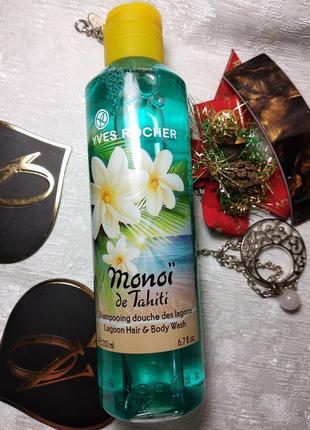 Гель для тела и волос моной ив роше monoi de tahiti yves rocher