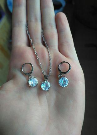 Новый,шикарный,красивый,комплект набор ожерелье серебро подвеска сережки серьги кулон
