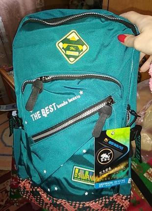 Красивый вместительный рюкзак