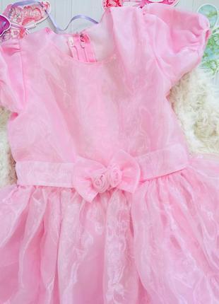 Очень пышное платье2